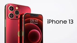 iPhone 13 一 ЦЕНА ШОКИРУЕТ
