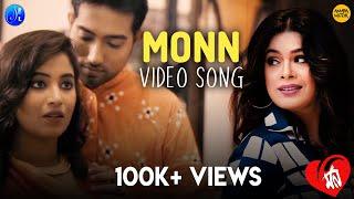 monn-song-iman-chakraborty-sarbajit-new-bangla-song-amara-originals