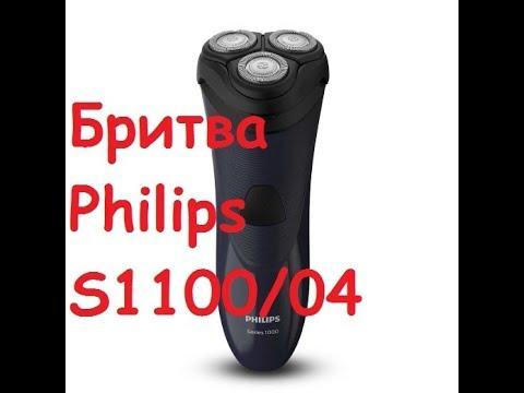 Бритва Philips S1100/04 тест как бреет