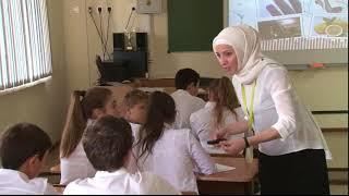 Урок биологии, 8 класс, Тепсуркаева_З. В., 2017