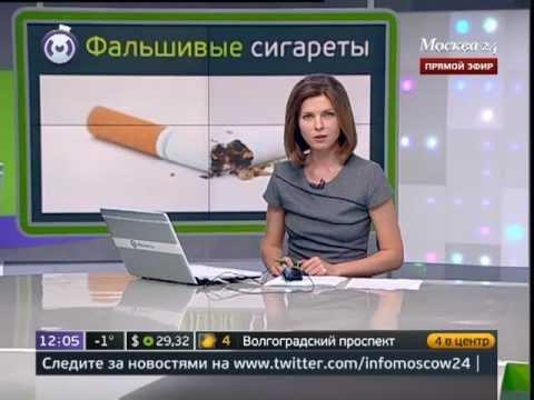 обзор сигарет Parliament Carat Topaz - YouTube