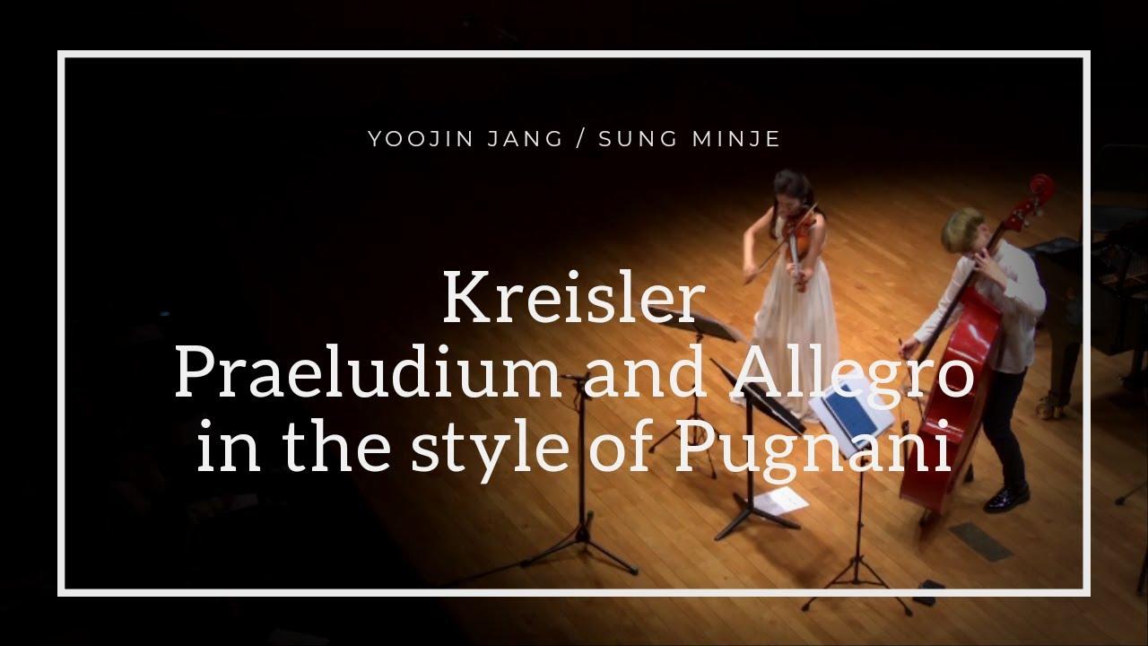 [성민제 & 장유진] 크라이슬러: 푸냐니 풍에 의한 전주곡과 알레그로 Kreisler: Praeludium and Allegro in the style of Pugnani