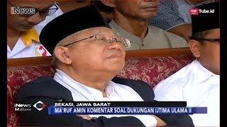 Angkat Bicara, Ma'ruf Amin Tak Permasalahkan Hasil Ijtima Ulama II - iNews Malam 16/09