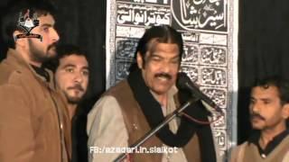Zakir Ghulam Abbas Shadiwal I Zikray Batool 2016