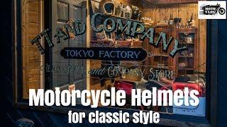 クラシックなバイクに似合うジェットヘルを買いました。 thumbnail