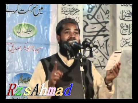 Poem On Abdur Rahman Ashrafi (R.A) By Rana Usman