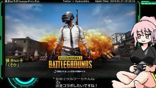 [LIVE] 【横井bit子のゲーム配信】血液が足りない8bit
