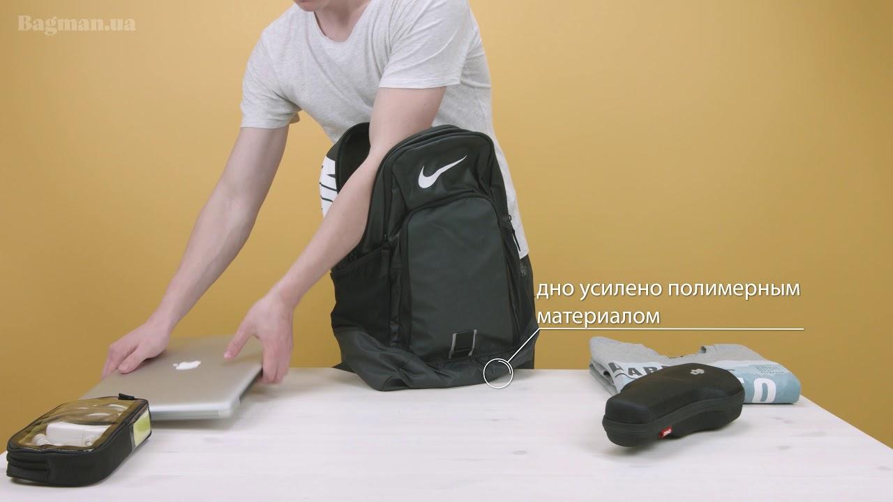 0c58246448c8f5 Обзор городского рюкзака Nike Alpha Adapt Rev Backpack - YouTube