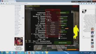 Читы и интересное об играх короли улиц 3d и   вконтакте.