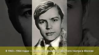 видео Александр Белов - биография, фотографии