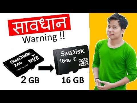 Increase The Size Of Your Memory Card , Pendrive , Hard disk  Real or Fake ki pehchan kaise kare