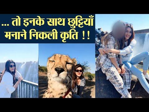 Kriti Sanon enjoys on holiday; See Pics | FilmiBeat Mp3