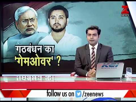Bihar alliance in trouble over Tejashwi Yadav corruption charges | क्या होगा गठबंधन का 'गेमओवर' ?
