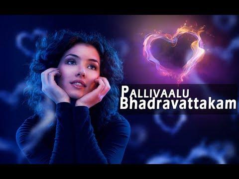 Pallivaalu Bhadravattakam (Vidya Vox) - DJs Smash Karan Remix