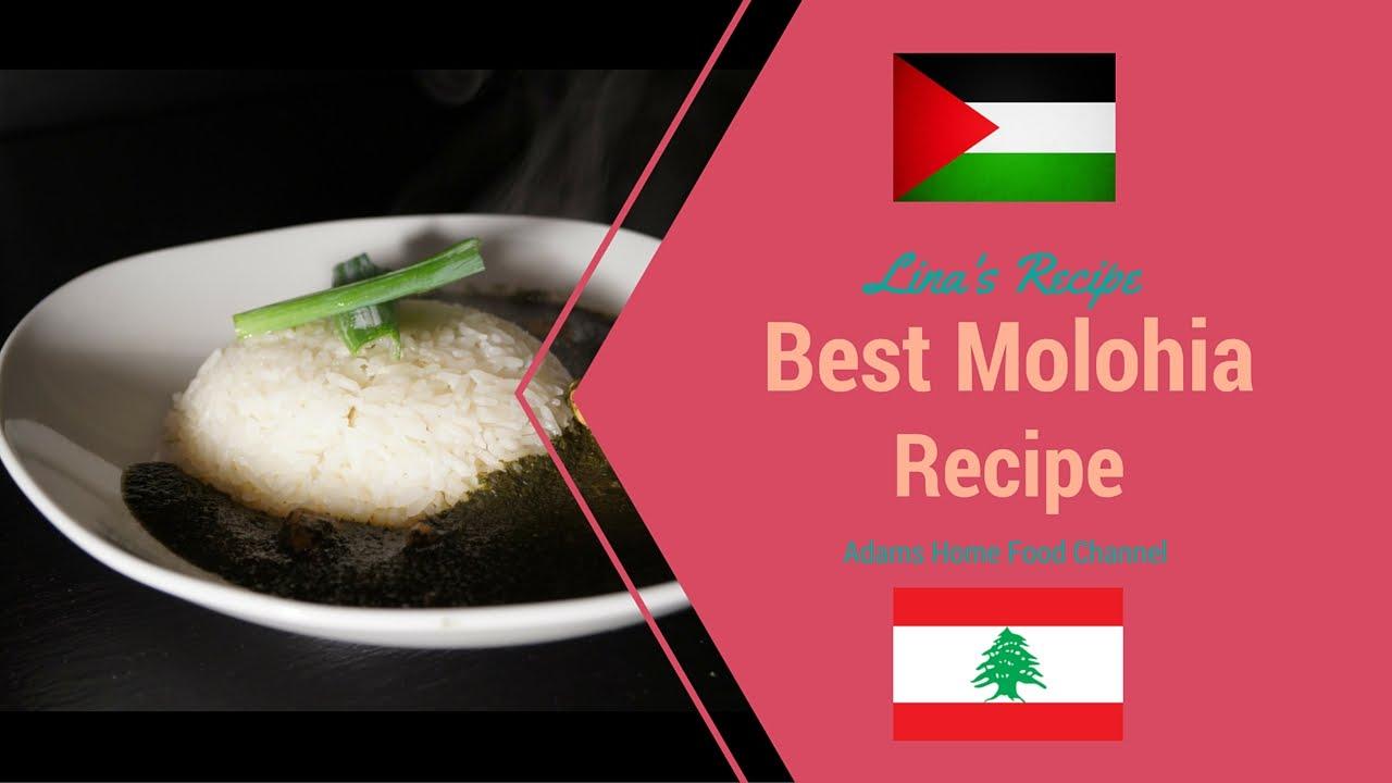 How to make arabic food lebanese molokhia youtube forumfinder Image collections