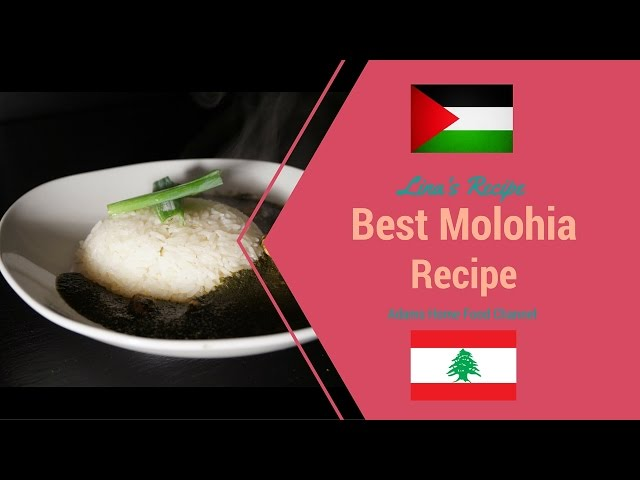 How to make arabic food lebanese molokhia the lebanese molokhia is one of many arab recipes i have on my my youtube channel subscribe for more upcoming videos abd watch and learn how to make forumfinder Gallery