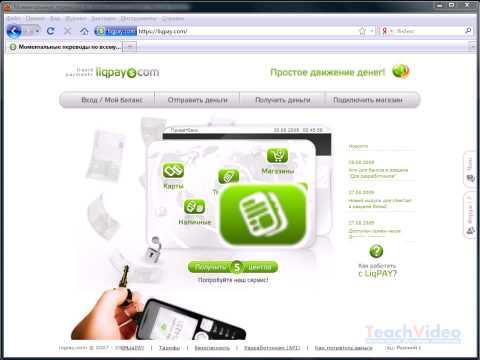 WebMoney Кошелёк » Регистрация