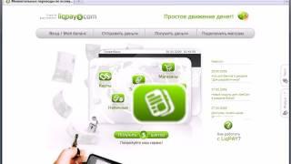 Регистрация в системе LiqPay (1/4)