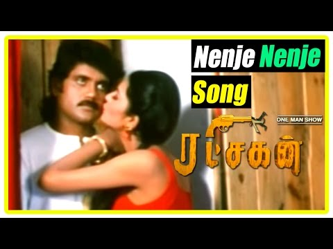 Ratchagan Tamil Movie Scenes | Nagarjuna Feels Sorry | Nenje Nenje Song | Sushmita Sen | SPB