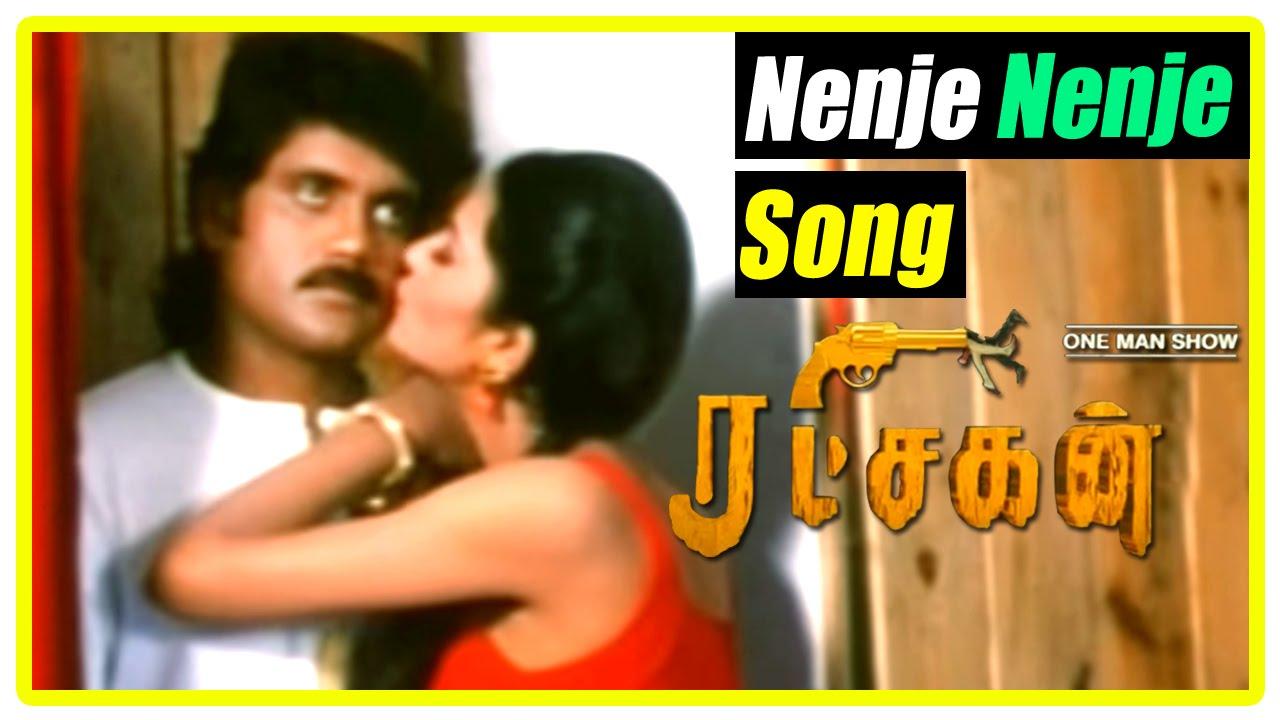 Soniya Soniya Video Song