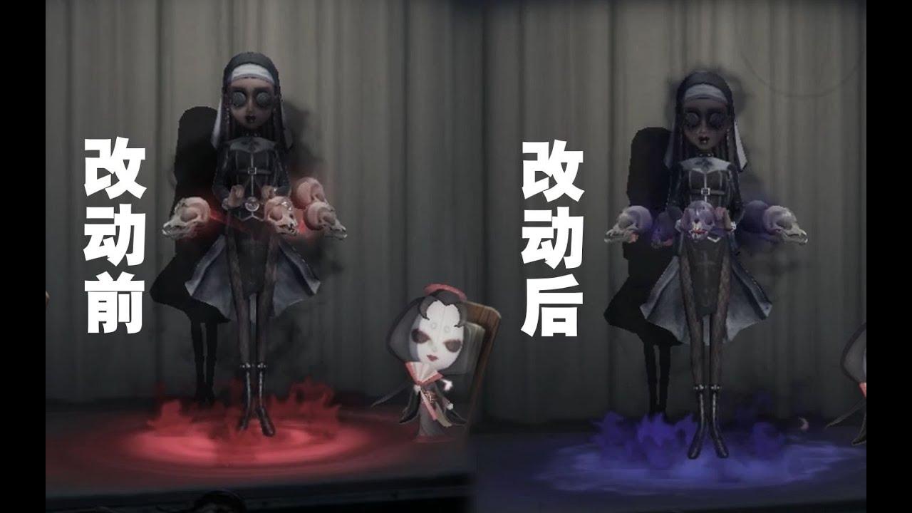 咒术师皮肤被和谐血光!蜘蛛、梦之女巫、咒术被改的前后对比!