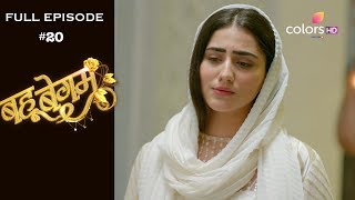 Bahu Begum - 9th August 2019 - बहू बेगम - Full Episode