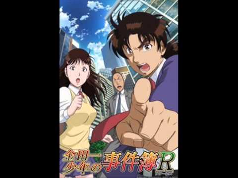 Kindaichi Shounen no Jikenbo Returns OP