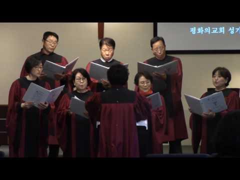170219 예수가 거느리시니 Choir