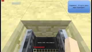 Как сделать односторонний поезд в Minecraft(P.S. На версии 1.8 уже нельзя ставить больше 1 вагонетки на блок рельс. P.S.S. Так-же поезд может выехать по платфор..., 2014-10-19T05:41:19.000Z)