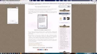 Программа Li search v1.2 для просмотра посещаемости сайта, Где скачать Li search v1.2?(Подробнее http://webtrafff.ru/programma-li-search-v1-2-dlya-polucheniya-statistiki.html Инструментов для вебмастеров и оптимизаторов довольн..., 2014-03-18T09:43:02.000Z)