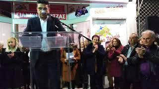 Ομιλία υποψηφίου Δημάρχου Γιάννη Λέντζα (ΙΙ)  - 27 Φεβρουαρίου 2019
