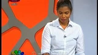 Nugasewana Iwum Pihum | 2020- 07 -21 |Rupavahini Thumbnail
