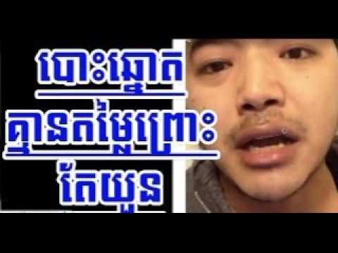 VOA Cambodia Hot News Today , Khmer News Today , Hang Meas Morning News , Neary Khmer