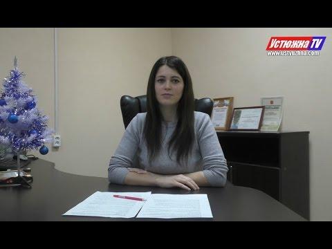 """""""Короче"""" - новости Устюженского района"""