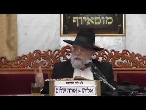 """שידור חי מבית הכנסת מוסאיוף יום חמישי כו טבת התש""""ף"""
