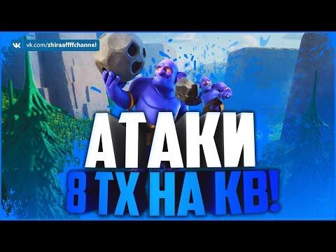Транс гифки - ПикМир