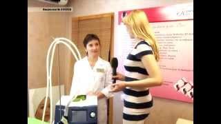 Диодная лазерная эпиляция нового поколения в Днепропетровске(Немецкий диодный двухволновой лазер Asclepion MeDioStar. Косметологический центр