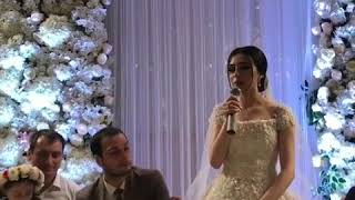 Тост невесты своим родителям 😘😘😘