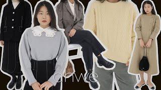 [딘디픽] 원브랜드 패션 하울 '아위(ahwe)…