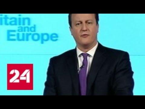 Граждане ЕС ждут выхода нескольких стран