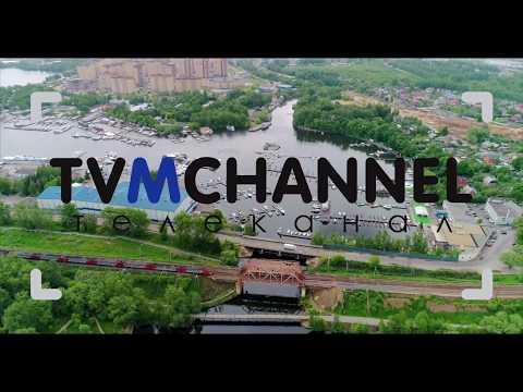 Межпрограммка TVMChannel