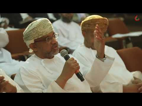 THE OIL & GAS YEAR OMAN 2018 STRATEGIC ROUNDTABLE