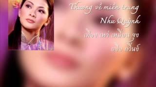 เพลงเวียดนามเพรา่ะๆ Thương về miền trung