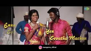 Chinna machan sollu pulla rajalakshmi and senthil ganesh song