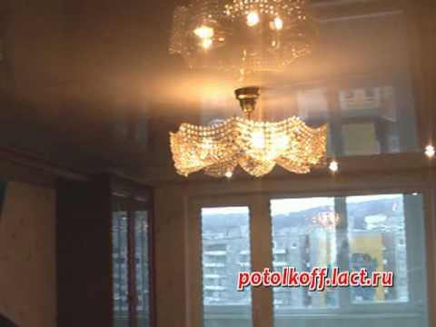 Натяжные потолки Мурманск www.finist.lact.ru
