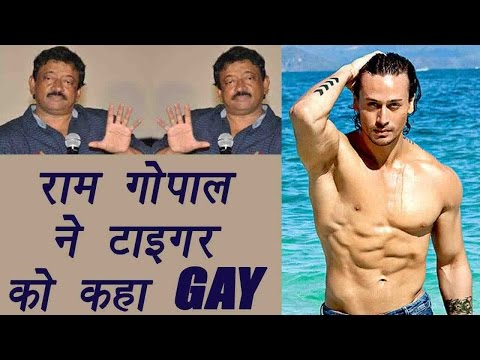 Tiger Shroff called Gay by Ram Gopal Verma on twitter | FilmiBeat