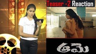 Aame Telugu Official Teaser Reaction Amala Paul Rathnakumar Pradeep Kumar 4K