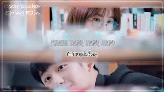 《ไทยซับ》oscar dunbar - spring rain (one night ost part.2) #theppyng