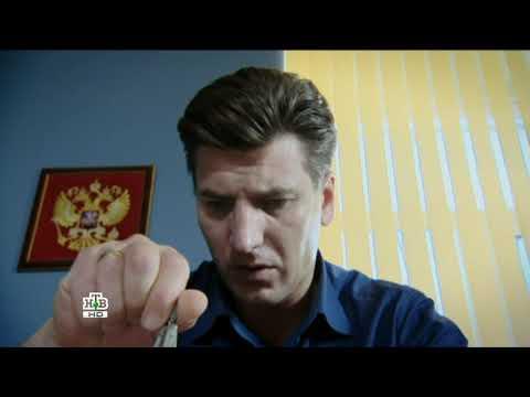 Смотреть ментовские войны 10 сезон 12 серия