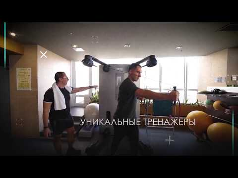 Фитнес клуб Prime в Ростове-на-Дону #Prime #ростовнадону